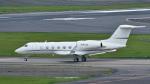 パンダさんが、成田国際空港で撮影したユタ銀行 G350/G450の航空フォト(写真)