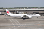 turenoアカクロさんが、成田国際空港で撮影した日本航空 787-9の航空フォト(写真)