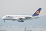 LEGACY-747さんが、香港国際空港で撮影したルフトハンザドイツ航空 A380-841の航空フォト(写真)