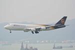 LEGACY-747さんが、香港国際空港で撮影したUPS航空 747-8Fの航空フォト(飛行機 写真・画像)