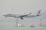 LEGACY-747さんが、香港国際空港で撮影した香港ドラゴン航空 A330-343Xの航空フォト(飛行機 写真・画像)