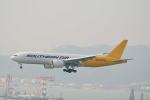 LEGACY-747さんが、香港国際空港で撮影したサザン・エア 777-FZBの航空フォト(飛行機 写真・画像)