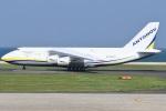やさい弁当さんが、北九州空港で撮影したアントノフ・エアラインズ An-124-100 Ruslanの航空フォト(写真)