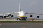 幹ポタさんが、北九州空港で撮影したアントノフ・エアラインズ An-124-100 Ruslanの航空フォト(写真)
