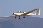 やまけんさんが、松本空港で撮影した日本航空学園 Taifun 17Eの航空フォト(写真)
