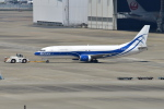 Timothyさんが、成田国際空港で撮影したアトラン・アヴィアトランス・カーゴ・エアラインズ 737-46Q(SF)の航空フォト(写真)