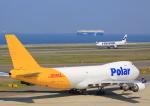 タミーさんが、中部国際空港で撮影したポーラーエアカーゴ 747-46NF/SCDの航空フォト(写真)
