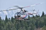 falconさんが、秋田空港で撮影した秋田県消防防災航空隊 BK117C-2の航空フォト(写真)