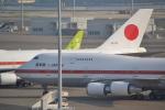 ヨッちゃんさんが、羽田空港で撮影した航空自衛隊 747-47Cの航空フォト(飛行機 写真・画像)