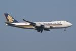 じゃがさんが、成田国際空港で撮影したシンガポール航空カーゴ 747-412F/SCDの航空フォト(写真)