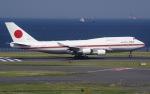 Somaさんが、羽田空港で撮影した航空自衛隊 747-47Cの航空フォト(写真)