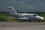endress voyageさんが、岡南飛行場で撮影したグラフィック 525A Citation CJ1の航空フォト(写真)