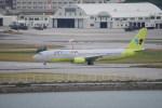 kumagorouさんが、那覇空港で撮影したジンエアー 737-86Nの航空フォト(写真)