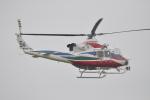 M.Ochiaiさんが、鹿屋航空基地で撮影した鹿児島県防災航空隊 412EPの航空フォト(写真)