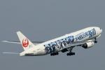 take_2014さんが、羽田空港で撮影した日本航空 777-289の航空フォト(写真)