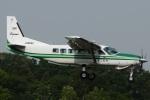 調布飛行場 - Chofu Airport [RJTF]で撮影された共立航空撮影 - Kyoritsu airの航空機写真
