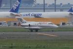 yoshi_350さんが、成田国際空港で撮影したエア・メディカル・サービス British Aerospaceの航空フォト(写真)