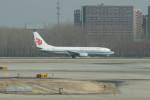 Koenig117さんが、北京首都国際空港で撮影した中国国際航空公司内蒙古分公司 737-89Lの航空フォト(写真)