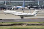 yabyanさんが、羽田空港で撮影したプライベートエア G650 (G-VI)の航空フォト(飛行機 写真・画像)