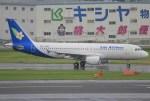 キイロイトリさんが、福岡空港で撮影したラオス国営航空 A320-214の航空フォト(写真)