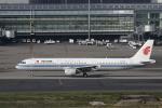 ATOMさんが、羽田空港で撮影した中国国際航空 A321-213の航空フォト(写真)