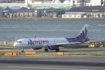 ATOMさんが、羽田空港で撮影した香港エクスプレス A321-231の航空フォト(写真)