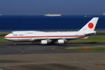 Eckkyさんが、羽田空港で撮影した航空自衛隊 747-47Cの航空フォト(写真)