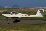 Eckkyさんが、静岡空港で撮影した日本法人所有 Taifun 17Eの航空フォト(写真)