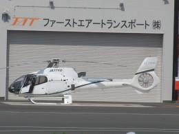 ランチパッドさんが、東京ヘリポートで撮影したオートパンサー EC130B4の航空フォト(飛行機 写真・画像)