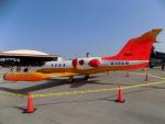 ゆう改めてさんが、岩国空港で撮影した海上自衛隊 U-36Aの航空フォト(写真)