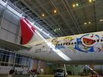 うえぽんさんが、関西国際空港で撮影した日本航空 777-346の航空フォト(写真)