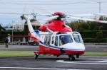 SAMBAR-2463さんが、群馬ヘリポートで撮影した埼玉県防災航空隊 AW139の航空フォト(写真)