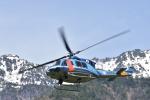 蒼い鳩さんが、鍋平防災ヘリポートで撮影した岐阜県警察 412EPの航空フォト(写真)