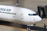 khideさんが、広島空港で撮影したシルクエア 737-8-MAXの航空フォト(写真)