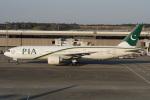 神宮寺ももさんが、成田国際空港で撮影したパキスタン国際航空 777-240/ERの航空フォト(写真)