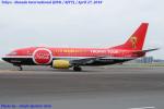 Chofu Spotter Ariaさんが、羽田空港で撮影したタイタン エアウェイズ 737-33A(QC)の航空フォト(飛行機 写真・画像)