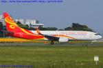 Chofu Spotter Ariaさんが、成田国際空港で撮影した海南航空 737-84Pの航空フォト(飛行機 写真・画像)
