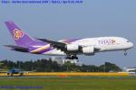 Chofu Spotter Ariaさんが、成田国際空港で撮影したタイ国際航空 A380-841の航空フォト(飛行機 写真・画像)