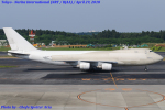 Chofu Spotter Ariaさんが、成田国際空港で撮影したアトラス航空 747-47UF/SCDの航空フォト(写真)