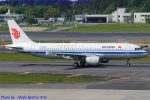 Chofu Spotter Ariaさんが、成田国際空港で撮影した中国国際航空 A320-214の航空フォト(飛行機 写真・画像)