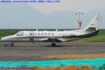 Chofu Spotter Ariaさんが、岡南飛行場で撮影した岡山航空 560 Citation Ultraの航空フォト(写真)