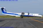 Chofu Spotter Ariaさんが、大分空港で撮影したANAウイングス DHC-8-402Q Dash 8の航空フォト(飛行機 写真・画像)