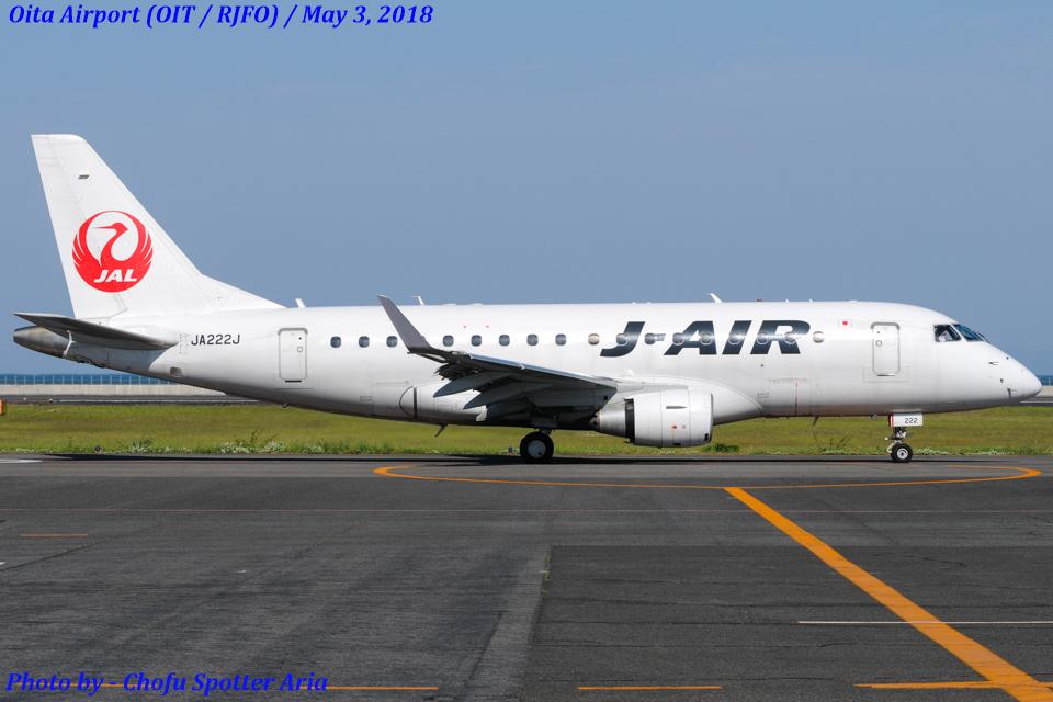 Chofu Spotter Ariaさんのジェイエア Embraer 170 (JA222J) 航空フォト