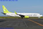 Chofu Spotter Ariaさんが、大分空港で撮影したソラシド エア 737-86Nの航空フォト(飛行機 写真・画像)