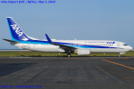 Chofu Spotter Ariaさんが、大分空港で撮影した全日空 737-881の航空フォト(飛行機 写真・画像)