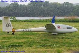 Chofu Spotter Ariaさんが、吉井川邑久滑空場で撮影した日本個人所有 LS4-aの航空フォト(飛行機 写真・画像)