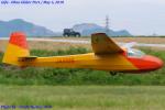 Chofu Spotter Ariaさんが、大野滑空場で撮影した日本個人所有 Ka 8の航空フォト(写真)