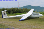 Chofu Spotter Ariaさんが、大野滑空場で撮影した日本個人所有 ASK 23Bの航空フォト(飛行機 写真・画像)