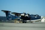FRTさんが、岩国空港で撮影した海上自衛隊 US-2の航空フォト(飛行機 写真・画像)