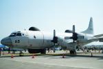 FRTさんが、岩国空港で撮影した海上自衛隊 UP-3Dの航空フォト(飛行機 写真・画像)